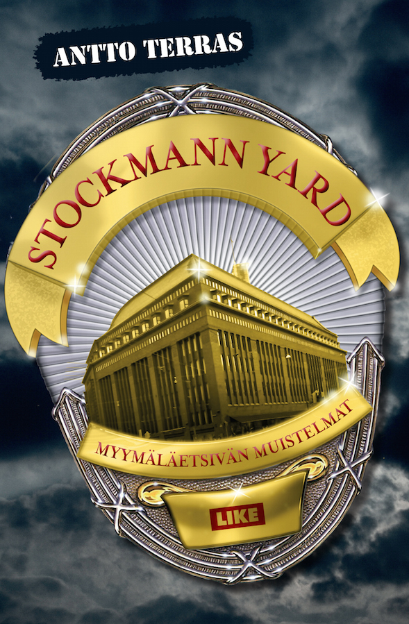 Stockmann_Yard